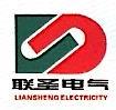 合肥联圣电气有限公司 最新采购和商业信息