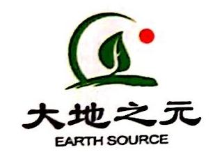 广东大地之元农业开发有限公司 最新采购和商业信息