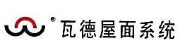 邯郸市科富安建筑节能科技有限公司