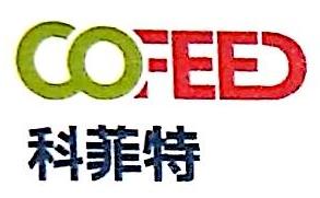 科菲特饲料(齐齐哈尔)有限公司 最新采购和商业信息