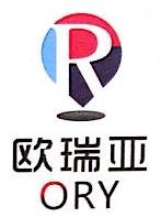 赣州欧瑞亚酒店用品有限公司 最新采购和商业信息