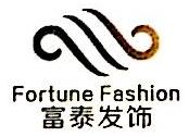 安徽富泰发饰文化股份有限公司 最新采购和商业信息