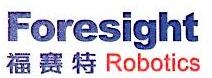 上海福赛特机器人有限公司
