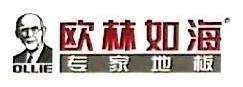 杭州如海建材有限公司 最新采购和商业信息