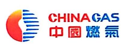 辽阳中燃城市燃气发展有限公司 最新采购和商业信息