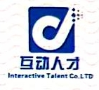 福建互动人才贸易有限公司 最新采购和商业信息