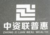 苏州中资联信息咨询有限公司南昌分公司 最新采购和商业信息