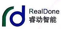 厦门睿动智能科技有限公司 最新采购和商业信息