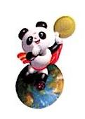 北京浩海恒达国际经贸有限公司 最新采购和商业信息
