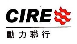 动力联行产业园发展(武汉)有限公司