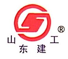 山东省建设建工集团金属结构工程有限公司 最新采购和商业信息