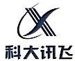 北京中科大讯飞信息科技有限公司 最新采购和商业信息
