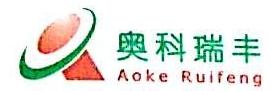 北京奥科瑞丰节能技术有限公司 最新采购和商业信息
