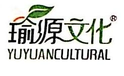 广州瑜源童话剧团有限公司 最新采购和商业信息