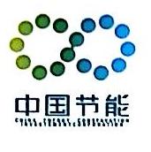 中国第四冶金建设有限责任公司榆林分公司 最新采购和商业信息