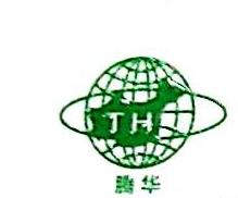 深圳市腾华包装材料有限公司 最新采购和商业信息