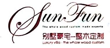 南京尚风木业有限公司 最新采购和商业信息