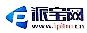 广东派宝纵横人力资源投资管理有限公司 最新采购和商业信息