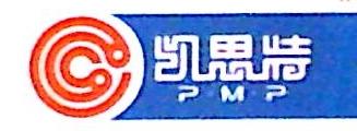 深圳市凯思特医疗科技股份有限公司 最新采购和商业信息