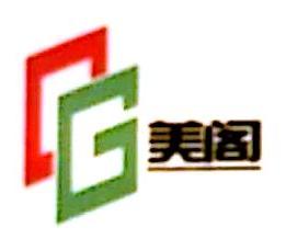 恩施美阁装饰工程有限责任公司 最新采购和商业信息