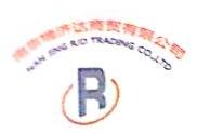 南京瑞济达商贸有限公司 最新采购和商业信息