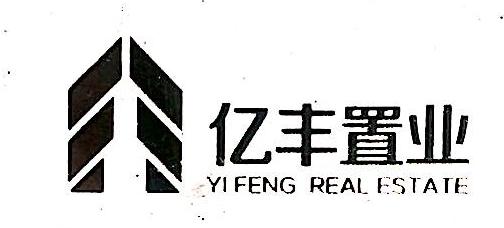 睢县亿丰置业有限公司 最新采购和商业信息