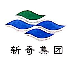 沈阳新奇日化有限责任公司