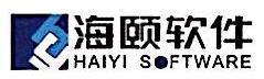 烟台海颐软件股份有限公司济南分公司