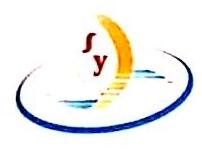 广州市森宇软件科技有限公司 最新采购和商业信息