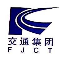 福建吉安燃油码头有限公司 最新采购和商业信息
