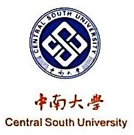深圳市中南大学产学研基地有限公司 最新采购和商业信息