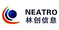南昌林创信息技术有限公司 最新采购和商业信息