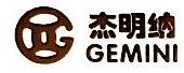 深圳杰明纳微电子科技有限公司 最新采购和商业信息