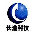 武汉瑾琨思源科技有限责任公司 最新采购和商业信息