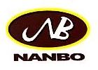 惠州市新南玻实业有限公司 最新采购和商业信息