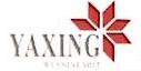 义乌市雅星织造有限公司 最新采购和商业信息