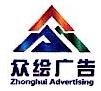 广州众绘广告有限公司 最新采购和商业信息