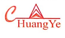 深圳市创业塑胶厂 最新采购和商业信息