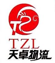 深圳市腾泽进出口有限公司 最新采购和商业信息