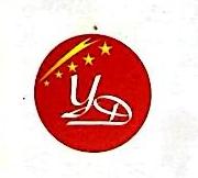 上海涌得贸易有限公司 最新采购和商业信息