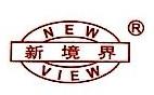 深圳市新境界电子有限公司 最新采购和商业信息