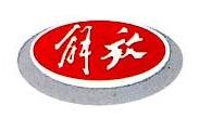 寿光市顺通物资有限公司 最新采购和商业信息