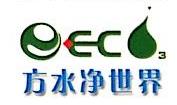 云南方水节能科技有限公司 最新采购和商业信息