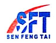 深圳市森丰泰电子有限公司 最新采购和商业信息