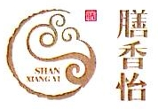 宁波膳香怡餐饮管理有限公司 最新采购和商业信息
