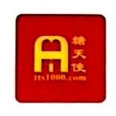 北京糖天使健康科技有限公司 最新采购和商业信息