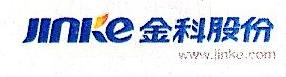 张家港保税区金科置业发展有限公司