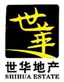 赣州世华房地产经纪有限公司 最新采购和商业信息
