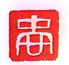 北京中安国信置业有限公司 最新采购和商业信息