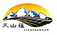 新疆生产建设兵团第一师天山玉果品有限公司 最新采购和商业信息